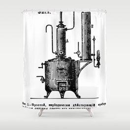 Brockhaus-Efron Distillery 2 Shower Curtain
