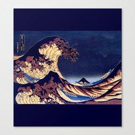 The Great Wave Off Kanagawa Inverted Katsushika Hokusai Canvas Print