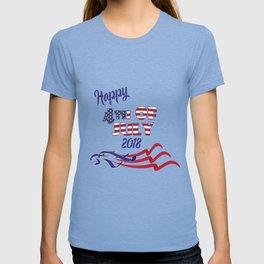 Happy 4th July Eagle Flag - Independence Day T-shirt