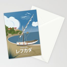 Lefkada, Boat on the beach (GR) Stationery Cards