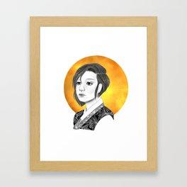 Hanbok | 한복 Framed Art Print