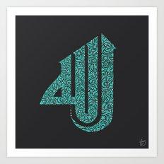 Allah (colour) Art Print