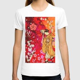日没 (sunset) T-shirt