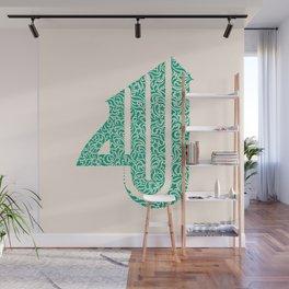 EmeraldGreen 'Allah'  Wall Mural
