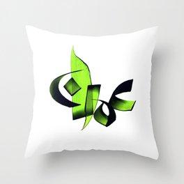 Imran Throw Pillow