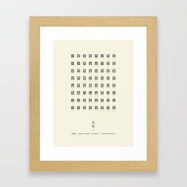 I Ching Chart With 64 Hexagrams (King Wen sequence) Framed Art Print