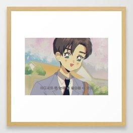 Cherry Suho Framed Art Print