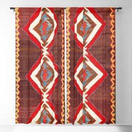 Aksaray Cappadocian Central Anatolia Kilim Print Blackout Curtain