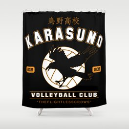 Karasuno Shower Curtain
