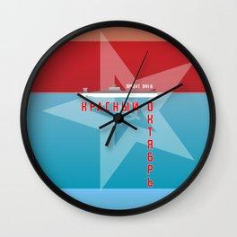Red October Wall Clock