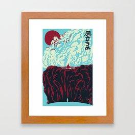 The Wind Rises: Japanese Framed Art Print