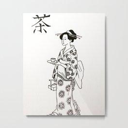 Geisha #1 Metal Print