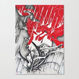 Sacrifice - Trigun Canvas Print