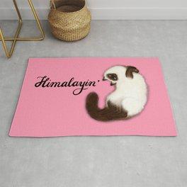 Himalayin' (Pink) Rug