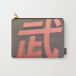 Chinese letters 01 Carry-All Pouch