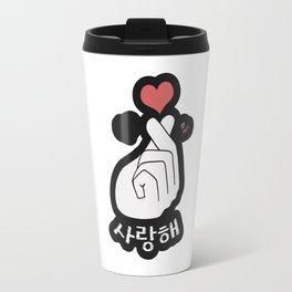 korean finger heart Travel Mug