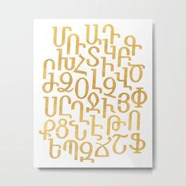 ARMENIAN ALPHABET MIXED - Gold and White Metal Print