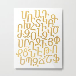 ARMENIAN ALPHABET MIXED - Gold and White Metal Print