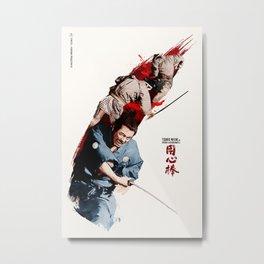 Akira Kurosawa's Yojimbo 1961  Metal Print