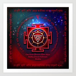 Kali Yantra with the Great Fifteen-Syllable Mantra Art Print