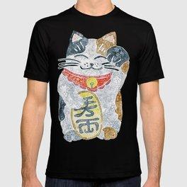 Watercolor Maneki Neko / Lucky Cat T-shirt