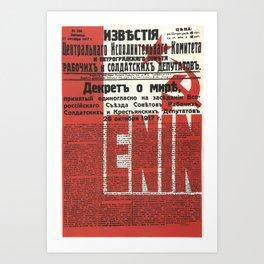 Russia, URSS Vintage Poster, Lenin, Newspaper Art Print
