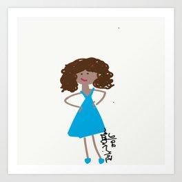 Brown Hair Blue Dress Girl Art Print