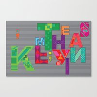 typo Canvas Prints featuring typo by nuage rouge