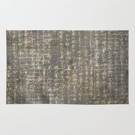 White Script on Charcoal Rug