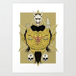 Tatarigami Art Print