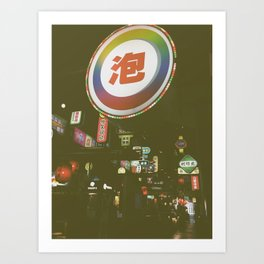 Taipei Signage Art Print