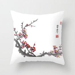 Plum Blossom One Throw Pillow
