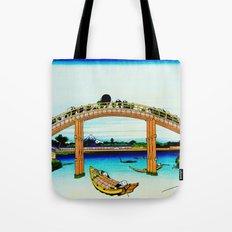 Mannen Bridge and Mount Fuji Tote Bag