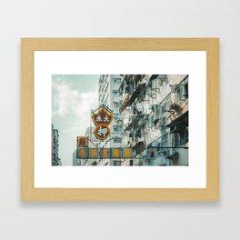Hong Kong signs X Framed Art Print
