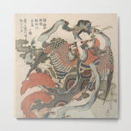 Mystical Bird (Karyōbinga) - Hokusai Metal Print