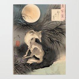 Tsukioka Yoshitoshi - The moon on Musashi Plain Poster