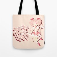 magical girl Tote Bags featuring Become A Magical Girl!  by Minty Art