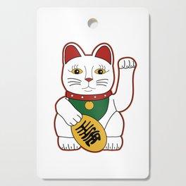 Maneki Neko - lucky cat Cutting Board