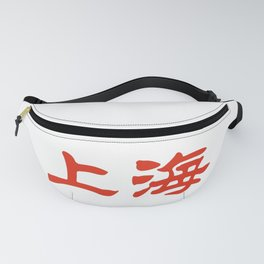 Chinese characters of Shanghai Fanny Pack