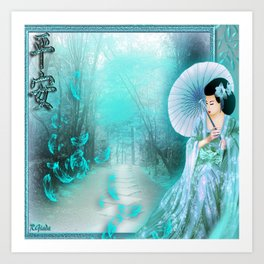 Geisha In Teal Art Print
