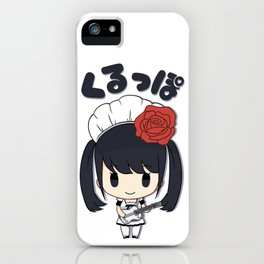 Kuruppo iPhone Case
