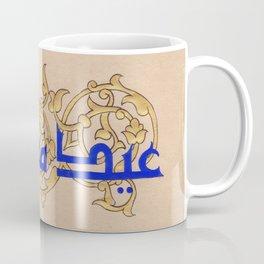 EidMubarak Coffee Mug