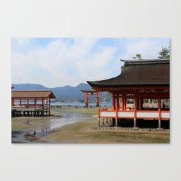 Utsukushima Shrine Canvas Print