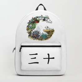 Studio Ghibli Backpack