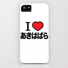 I Love Akihabara iPhone Case