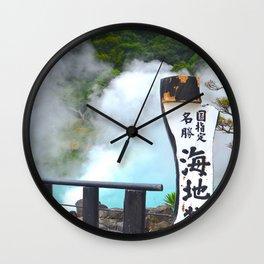 Japanese Hot Springs Wall Clock