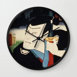 Japanese Art Print - Kabuki Actor #18 Wall Clock