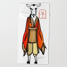 Year of the Goat Beach Towel