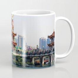 Zuoying Yuandi Temple Kaohsiung City Taiwan Ultra HD Coffee Mug