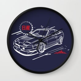 Nissan 180SX Wall Clock